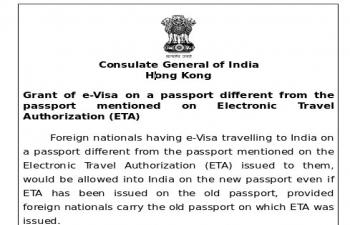 Consulate General of India, Hong Kong : News