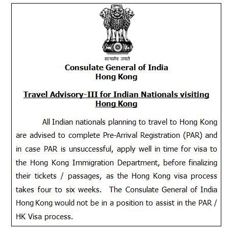 Welcome to consulate general of india hong kong travel advisory iii stopboris Choice Image